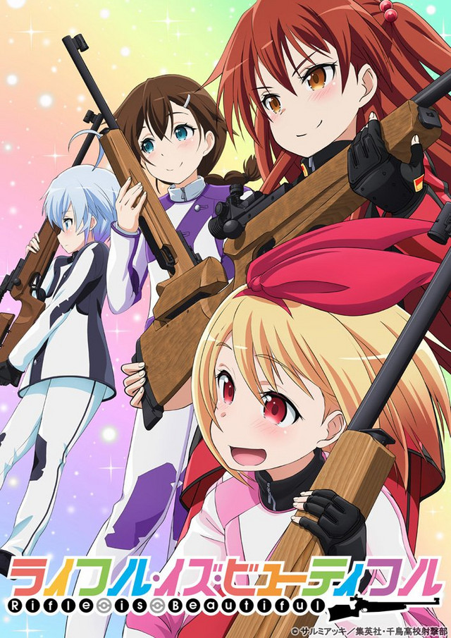 The girls of the Chidori High School beam rifle club pose with their equipment in a key visual for the Rifle is Beautiful TV anime.