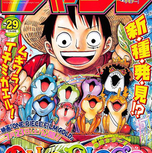 Crunchyroll.com One Piece - Crunchyroll Sichert Sich One ...