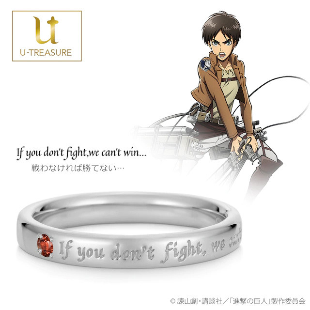 Attack on Titan rings
