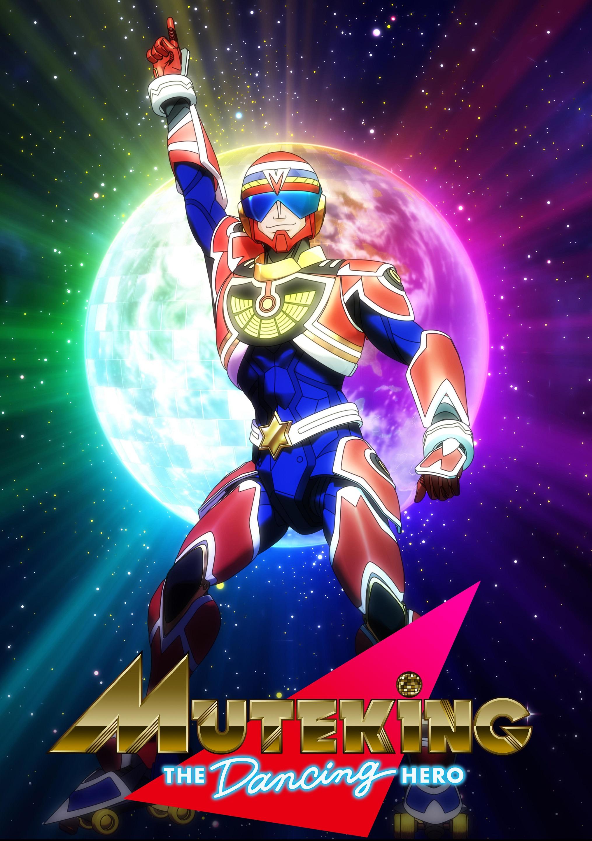 Una imagen teaser para la próxima serie de anime de televisión MUTEKING THE Dancing HERO, con el héroe titular haciendo una pose de discoteca Saturday Night Fever frente a una Tierra que brilla como una bola de discoteca.