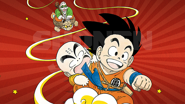 A promotional image Viz Media's English language version of Akira Toriyama's Dragon Ball manga, featuring a young Son Goku and Krillin riding the Kinto'un nimbus cloud while Master Roshi rides on a flying turtle resembling Gamera in the background.