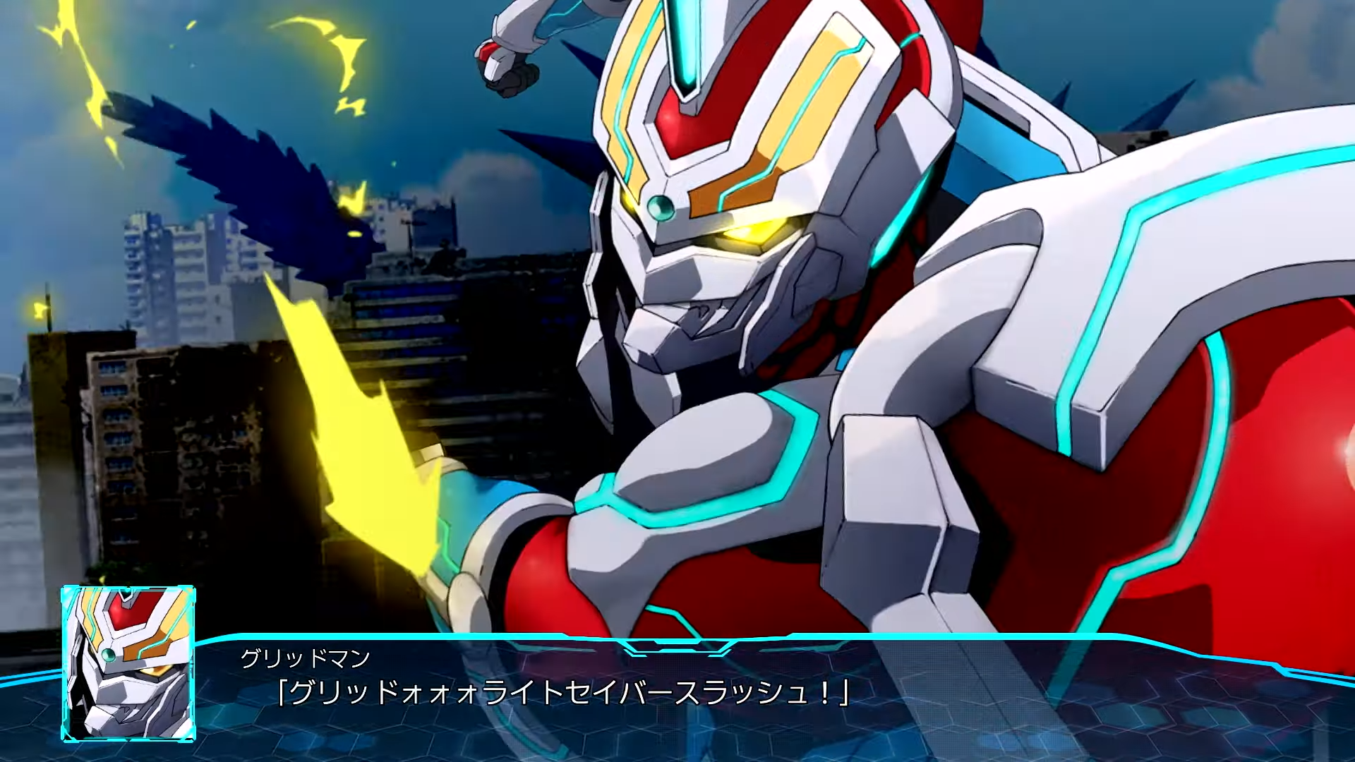 SSSS.GRIDMAN in Super Robot Wars 30