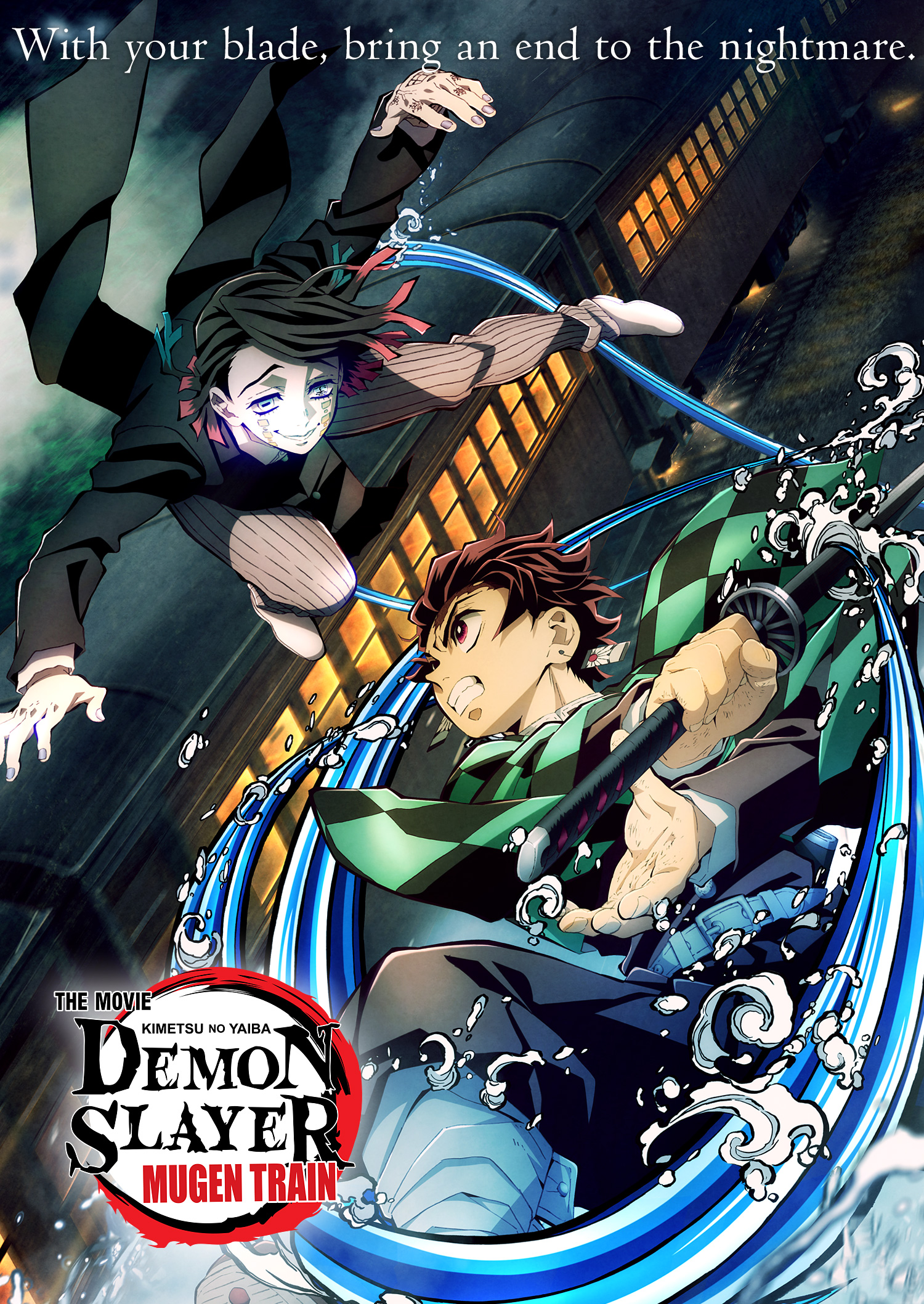 Demon Slayer -Kimetsu no Yaiba- La película: Mugen Train