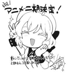 Kotoko from anime In/Spectre from illustrator Chabisa Katase