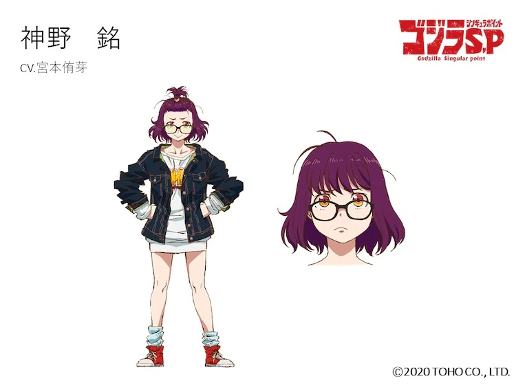A character visual of Mei Kamino, the heroine of the upcoming Godzilla Singular Point TV anime.