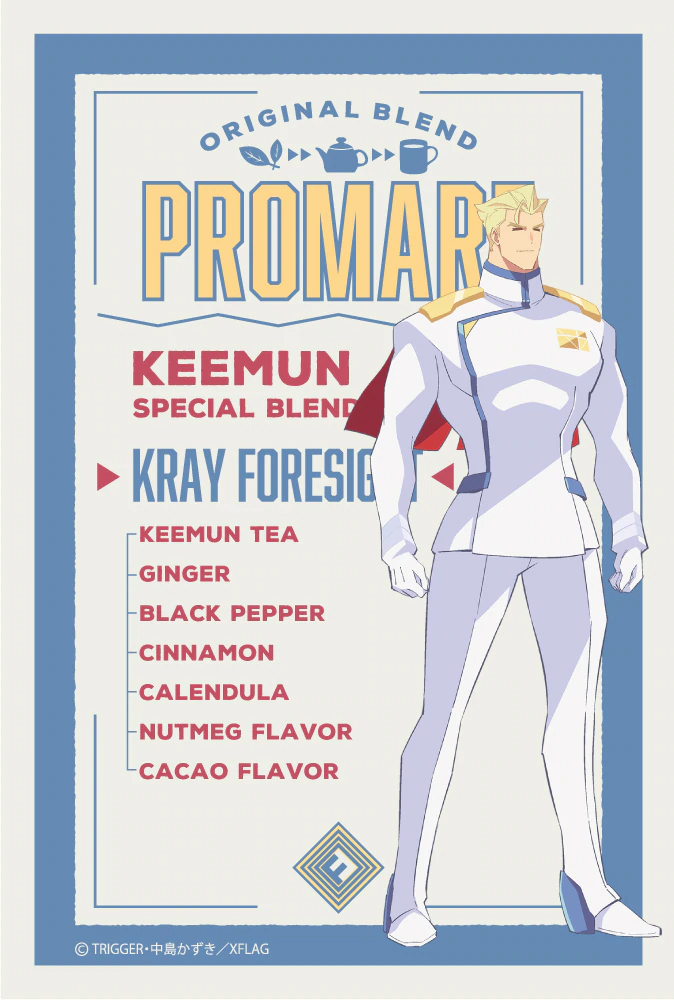 Té Kray Foresight