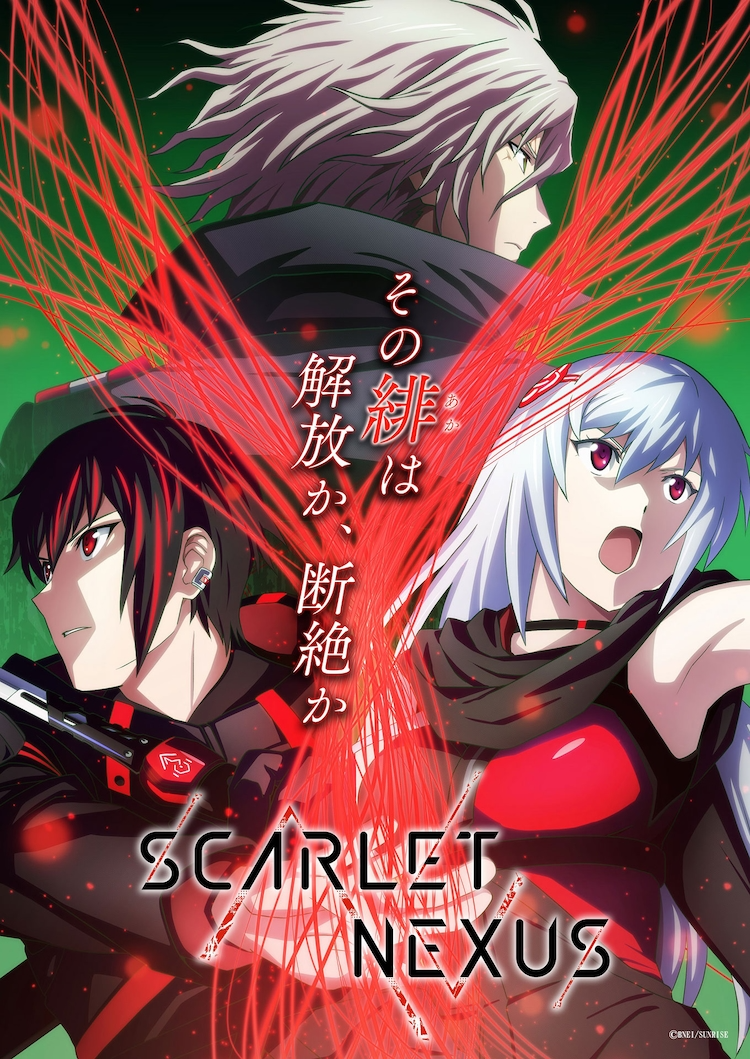 Key visual for SCARLET NEXUS second cour