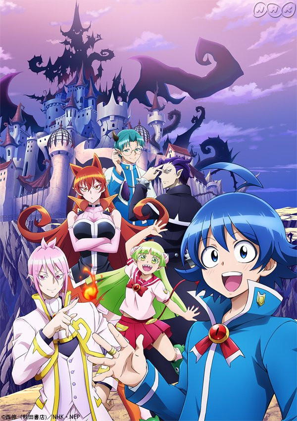 f5f275247facd74cc91992f1a0dc74711567162009_full - Mairimashita! Iruma-kun [23/23] [Ligero] [MEGA] (Finalizado) - Anime Ligero [Descargas]