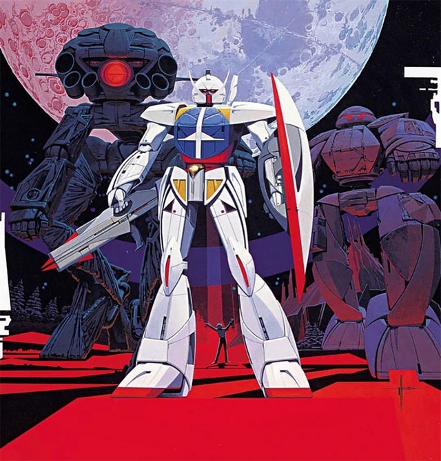 Syd Mead concept Gundam