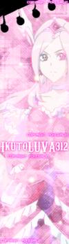 IkutoLUVA312