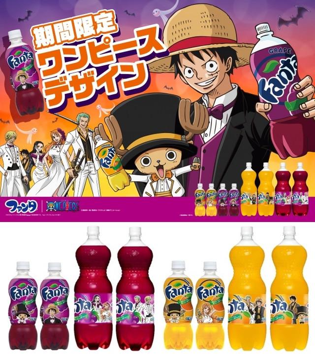Le otto bottiglie Fanta a edizione limitata di One Piece