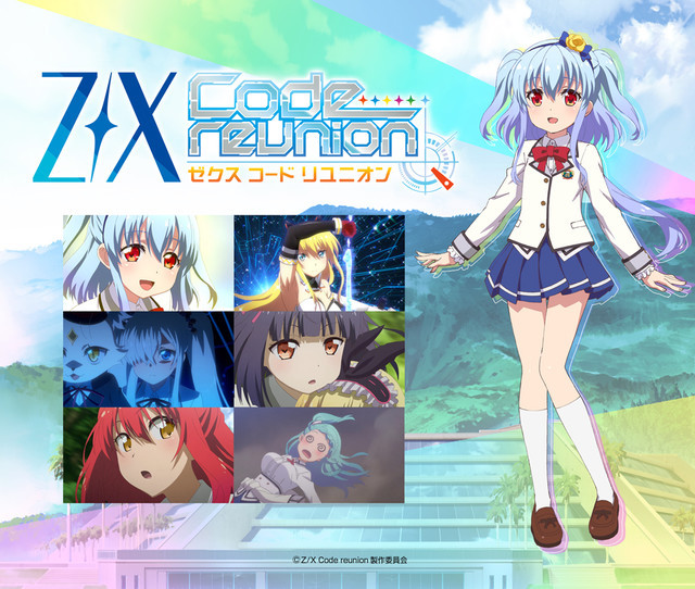A promotional image for the Z / X Code reunion TV anime, featuring characters and scenes from the trailer.