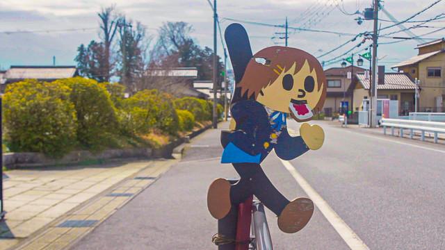 K-ON! in Toyosato