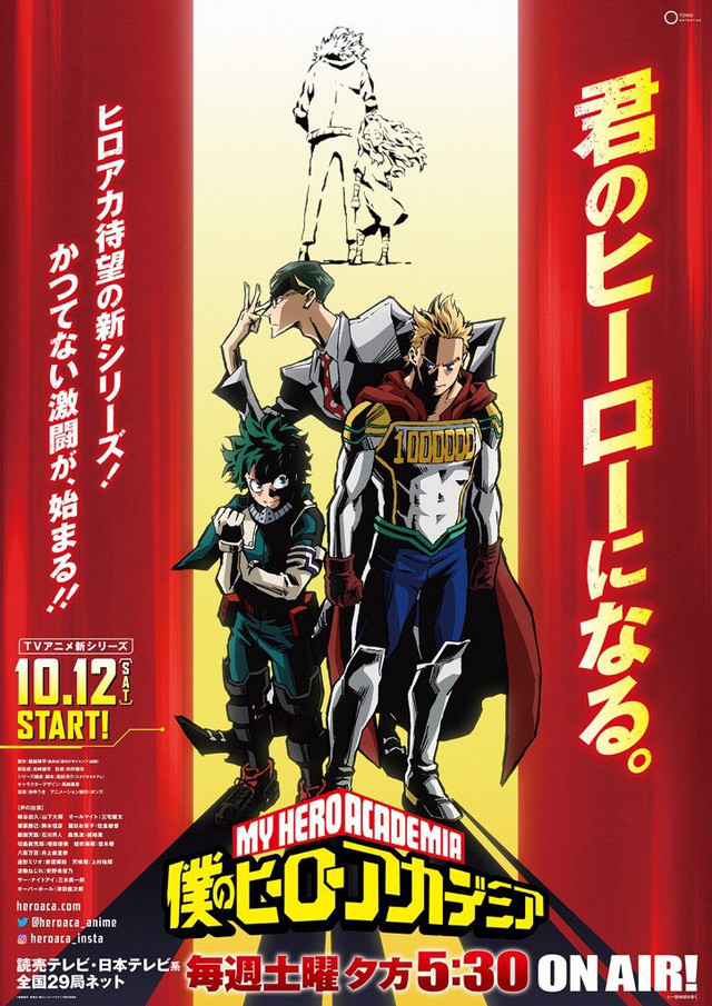 A poster for My Hero Academia Season 4, featuring Deku, Lemillion, and Sir Nighteye in the foreground and Overhaul and his daugther in the background.