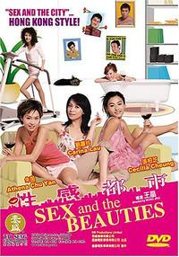 Sex list movie