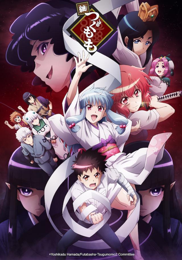 ff80b5c842f1b1b5371d7cc4d963695c1585848609_full - Tsugu Tsugumomo [09/12] (Ligero) (Emisión) - Anime Ligero [Descargas]