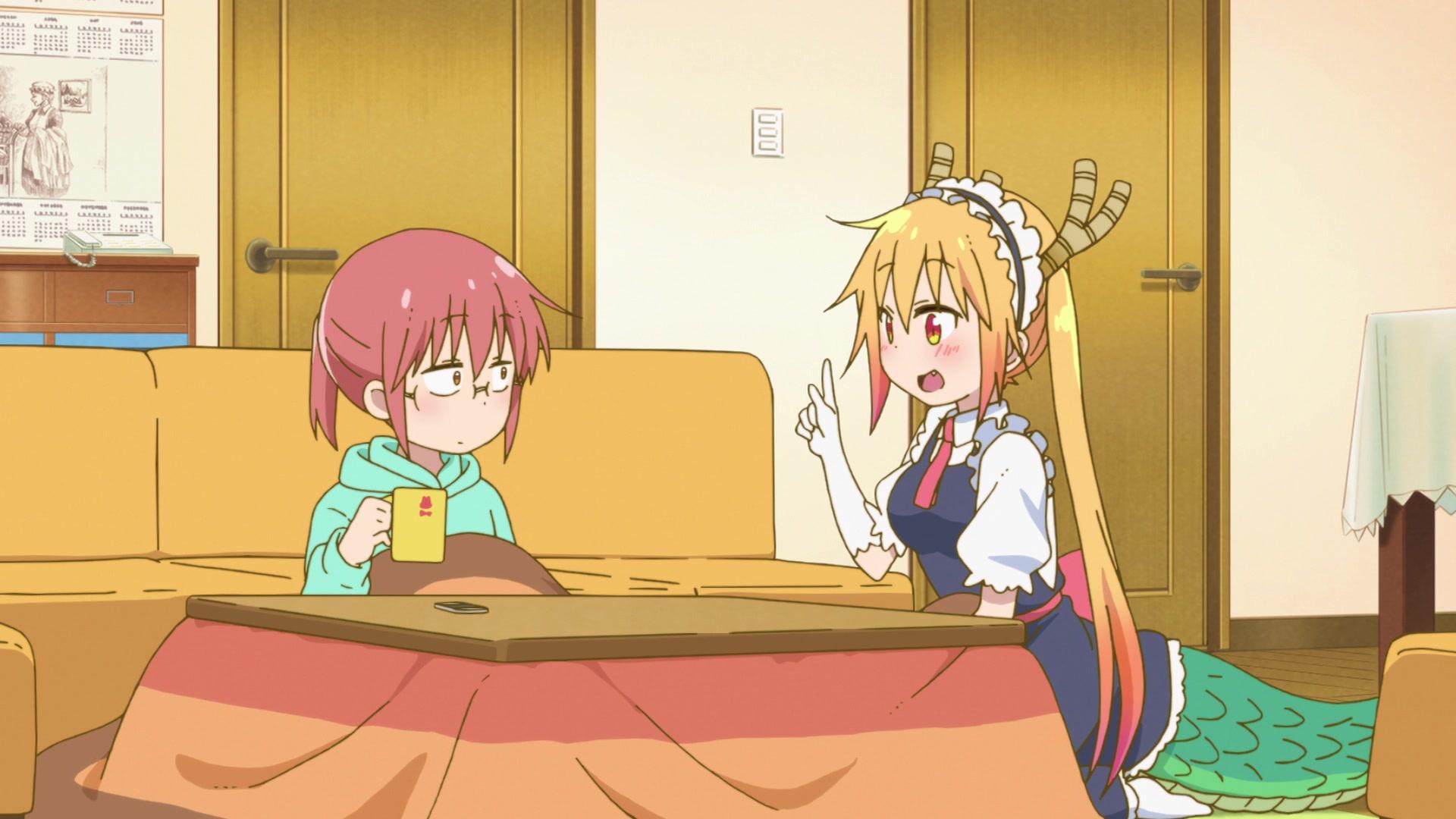 Kyobashi dragon maid