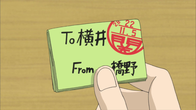 Tonari no Seki-kun: Episodi 7