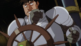 The Vision of EscaFlowne Episode 16