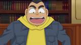 Case Closed (Detective Conan) Episode 1023