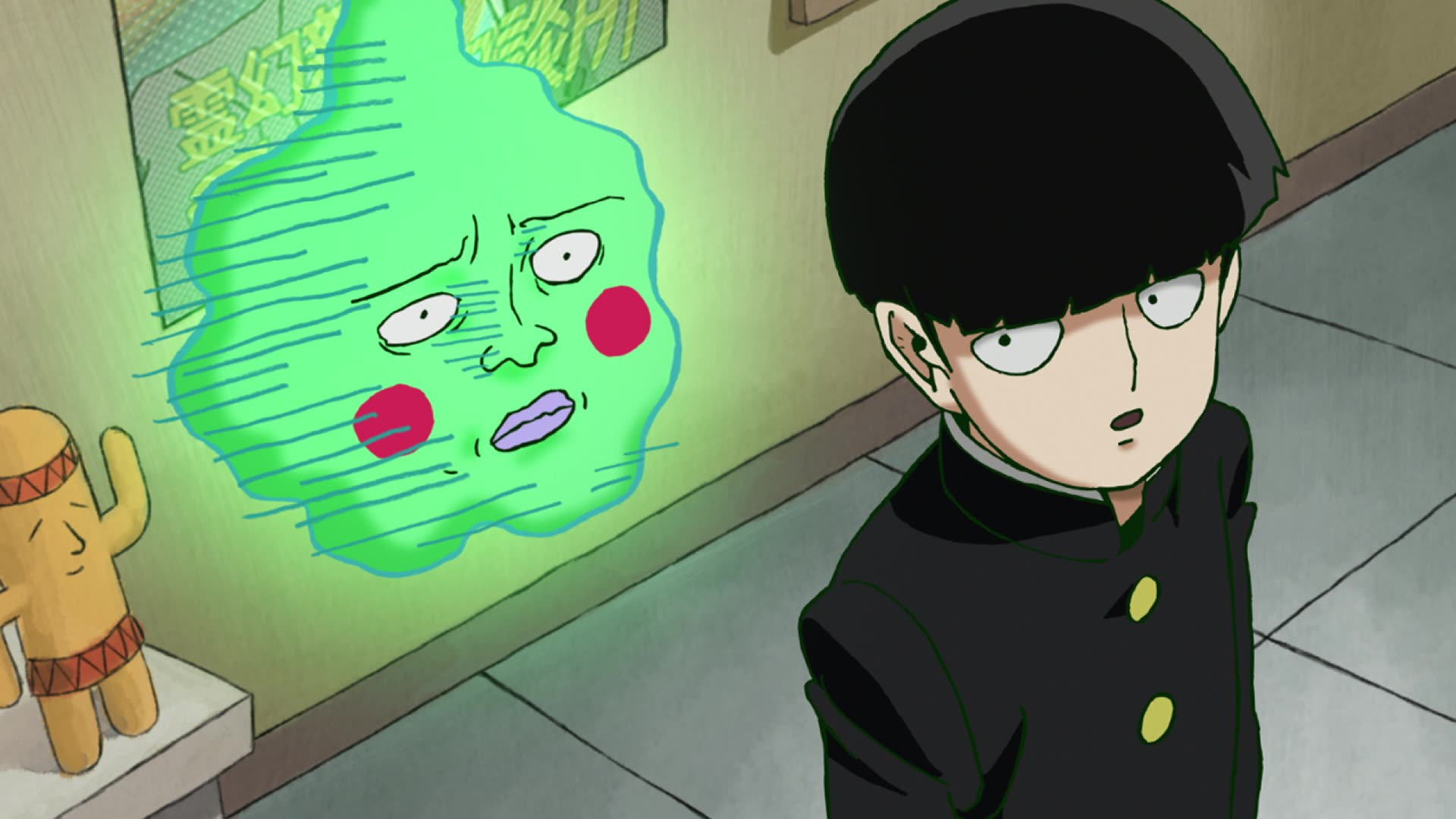 Mob Psycho 100 (English Dub) Episode 4, Idiots Only Event