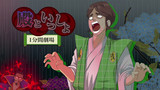 Tono to Issho Episode 9