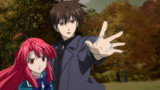 Kaze no Stigma Episode 4