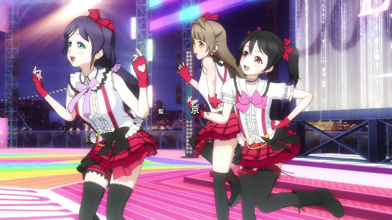 Love Live School Idol Project Folge 13 μs Music Start
