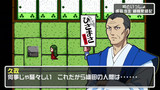Tono to Issho Season 2 Episode 11