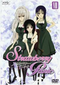 Strawberry Panic Although This Anime Is Lesbian Show But Their School Uniforms Were Cutebeautiful N Cool