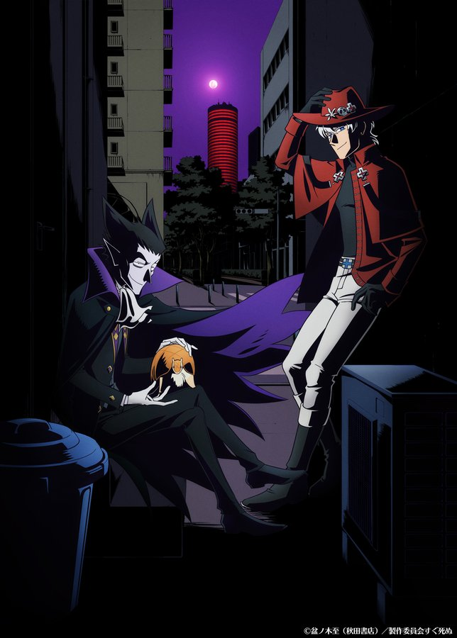 A teaser visual for the upcoming The Vampire dies in no time. TV anime, featuring the titular wimpy vampire Dralc and the vampire hunter Ronaldo hanging out in a dark alley. Dralc sits next to a garbage can and pets his armadillo, John, while Ronaldo leans cavalierly against the wall and tips his hat the the viewers.