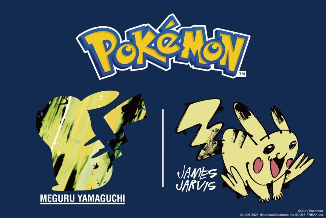 Pokémon se encuentra con el artista UT