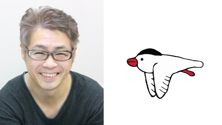 Hiroshi Naka / Aji-san