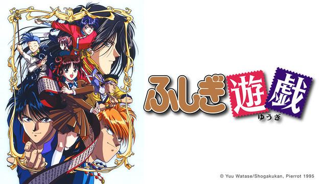 fushigi yuugi episode 2 english dub