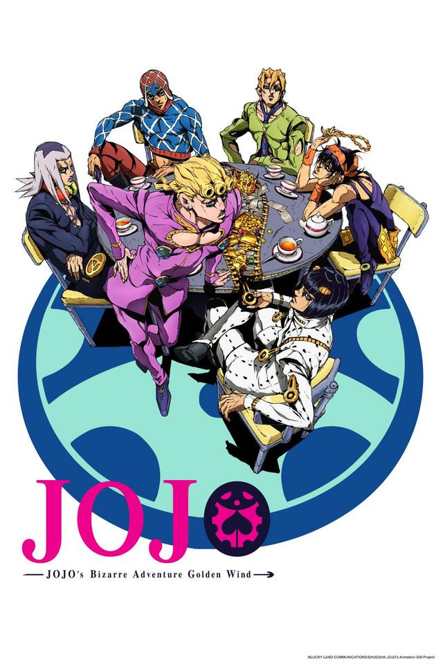 JoJo no Kimyō na Bōken