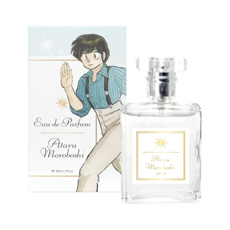 Urusei Yatsura Perfume - Ataru Moroboshi