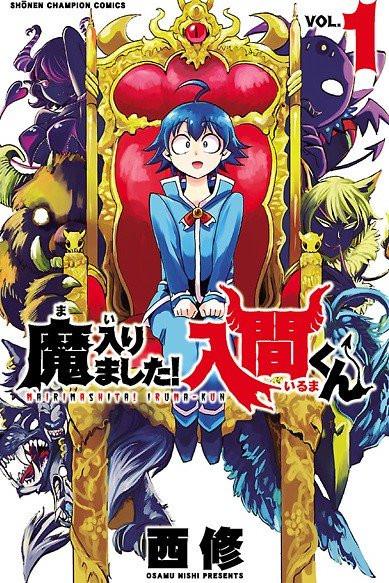 Welcome to Demon School, Iruma-kun