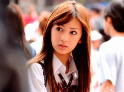 Most Beautiful Japanese Porn Star