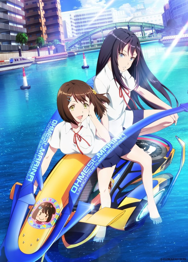 A key visual for the Kandagawa Jet Girls mixed media project, featuring racing partners Rin Namiki and Misa Aoi posing on their jet ski.