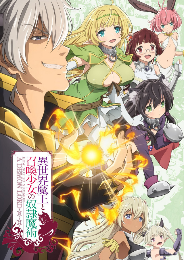 Three More Cast Members Have Been Revealed For How NOT To Summon A Demon Lord An Upcoming TV Animed Based On The Harem Fantasy Light Novel Series Written