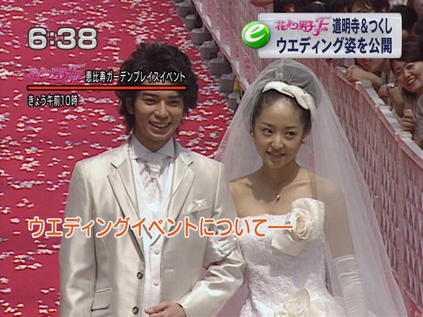 Matsujun mao dating service