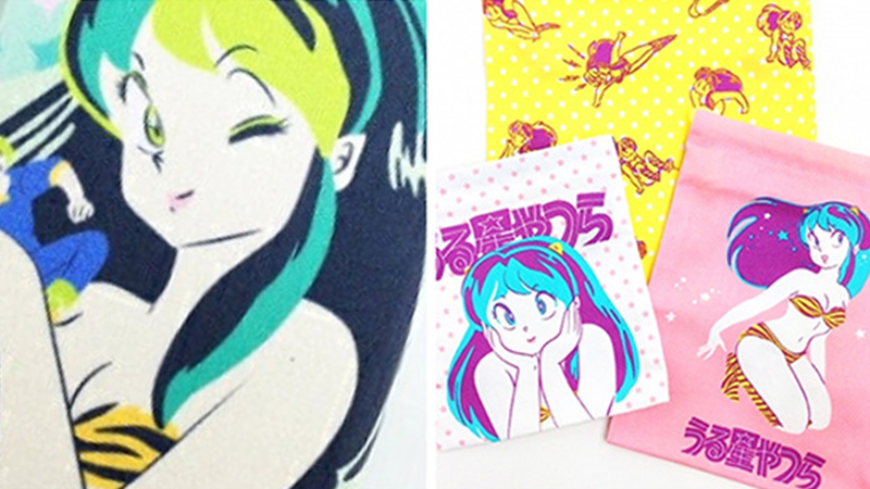 New Urusei Yatsura goods
