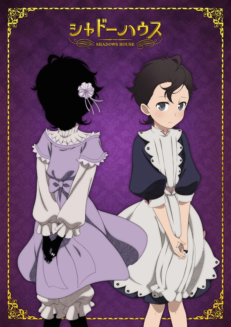 "A character visual of Shirley, a shy Shadow, and Ramu, her ""living doll"" attendant from the upcoming Shadows House TV anime. Shirley is a faceless apparition in a lilac-colored dress, while Ramu appears as a human girl with short, dark hair and dark eyes dressed in a maid's uniform."