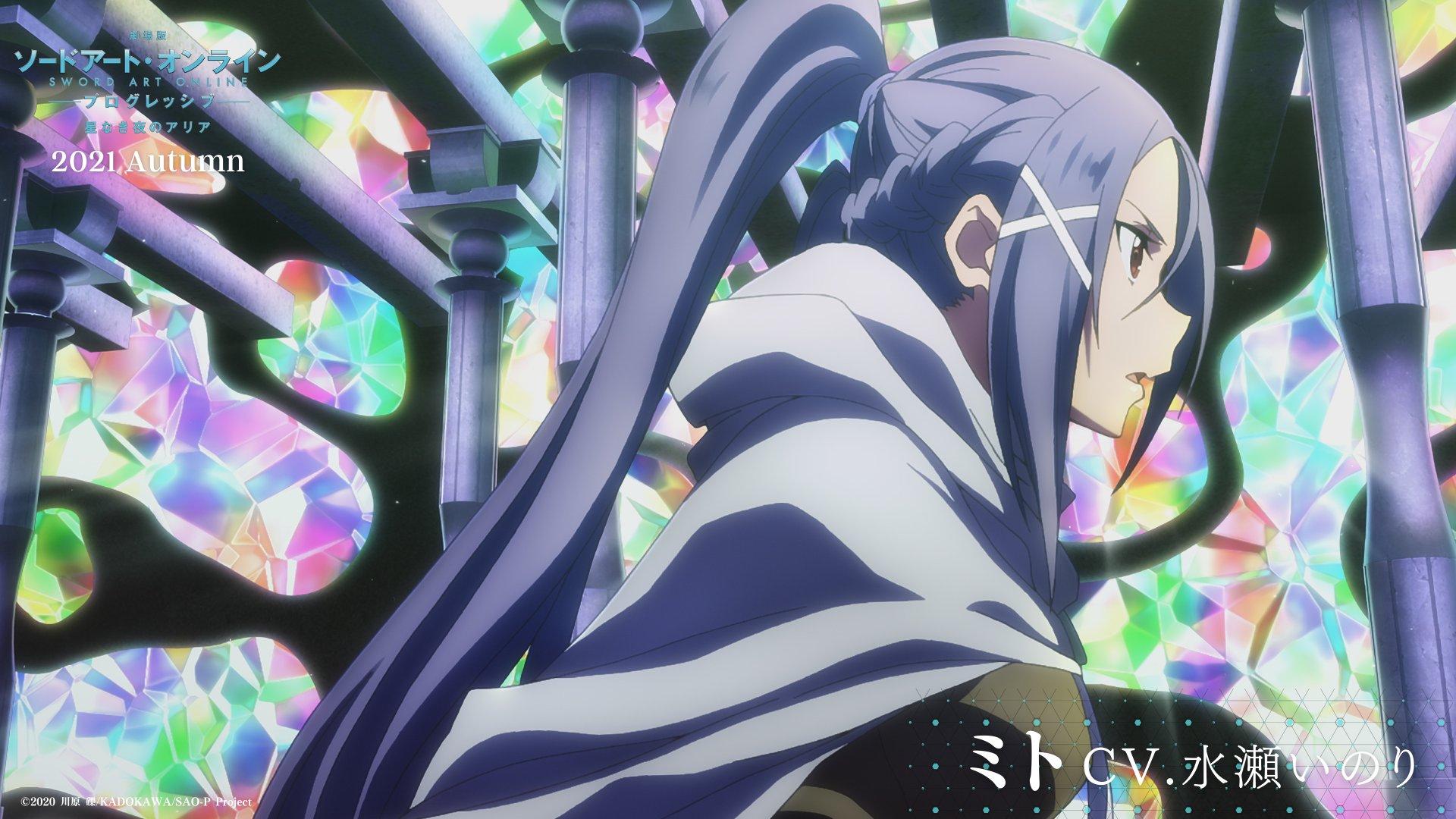 Sword Art Online Progressive LA PELÍCULA: Aria de una noche sin estrellas