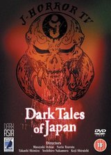 Dark Tales of Japan - Movie