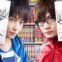 Toho Today Posted Four New 15 Second TV CMs For The Upcoming Live Action Film Adaptation Of Popular Manga Bakuman Narrated By VAs Who Have Voiced