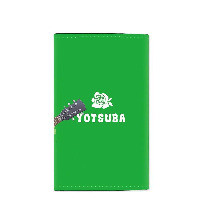 Estuche para llaves Yotsuba - parte trasera