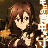 """Sword Art Online II"" Kirito Introduction"