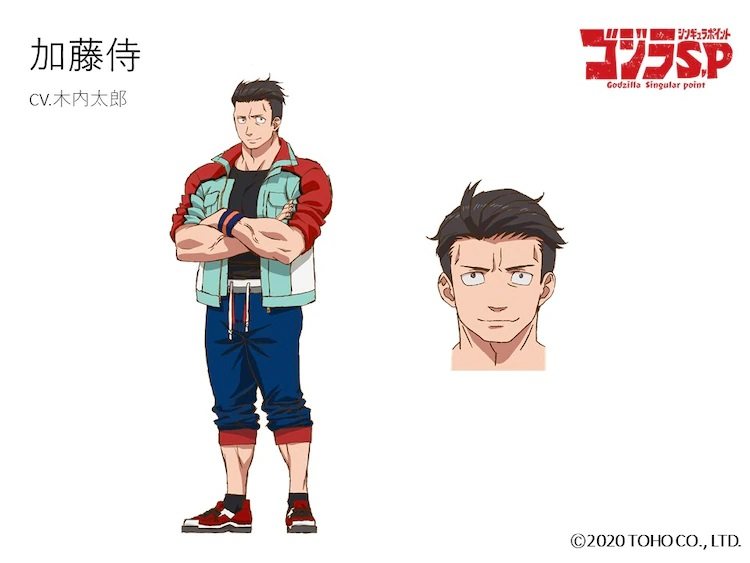 A character setting of Havel Katou, an athletic character from the upcoming Godzilla Singular Point TV anime.