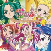 The Queen (Pretty Cure)